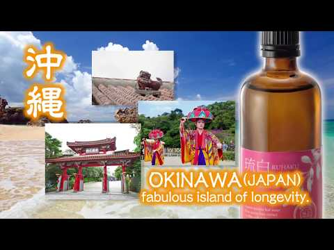 【RUHAKU】 OKINAWA Anti-aging Skin products