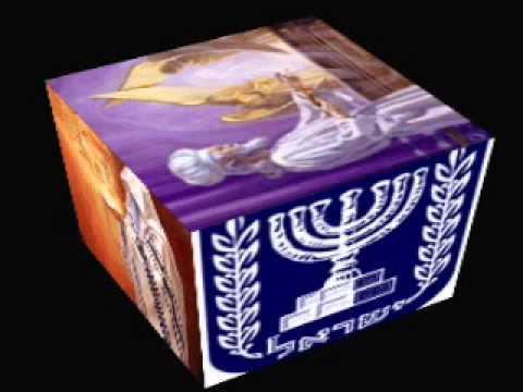Siman Tov! | סימן טוב | Hebrew song 🕎