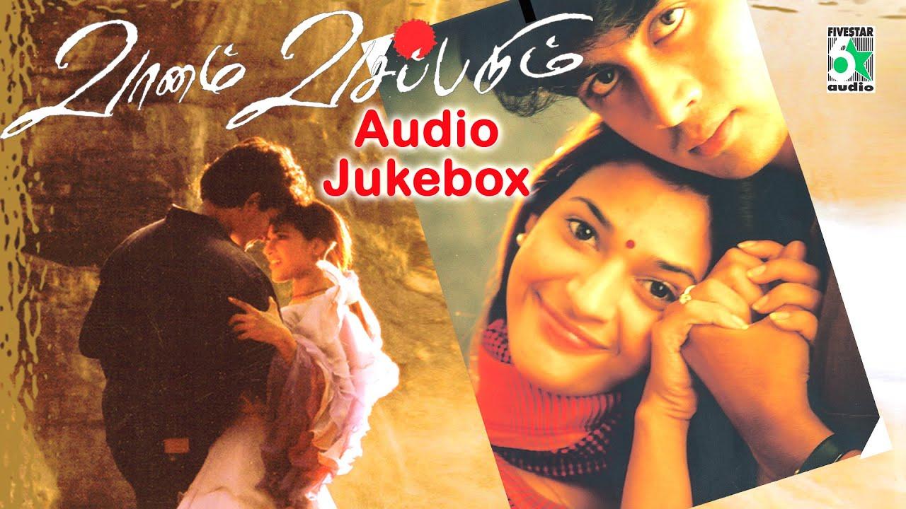 Vaanam Vasapadum Full Movie Audio Jukebox   Karthik Kumar   Poongkothai