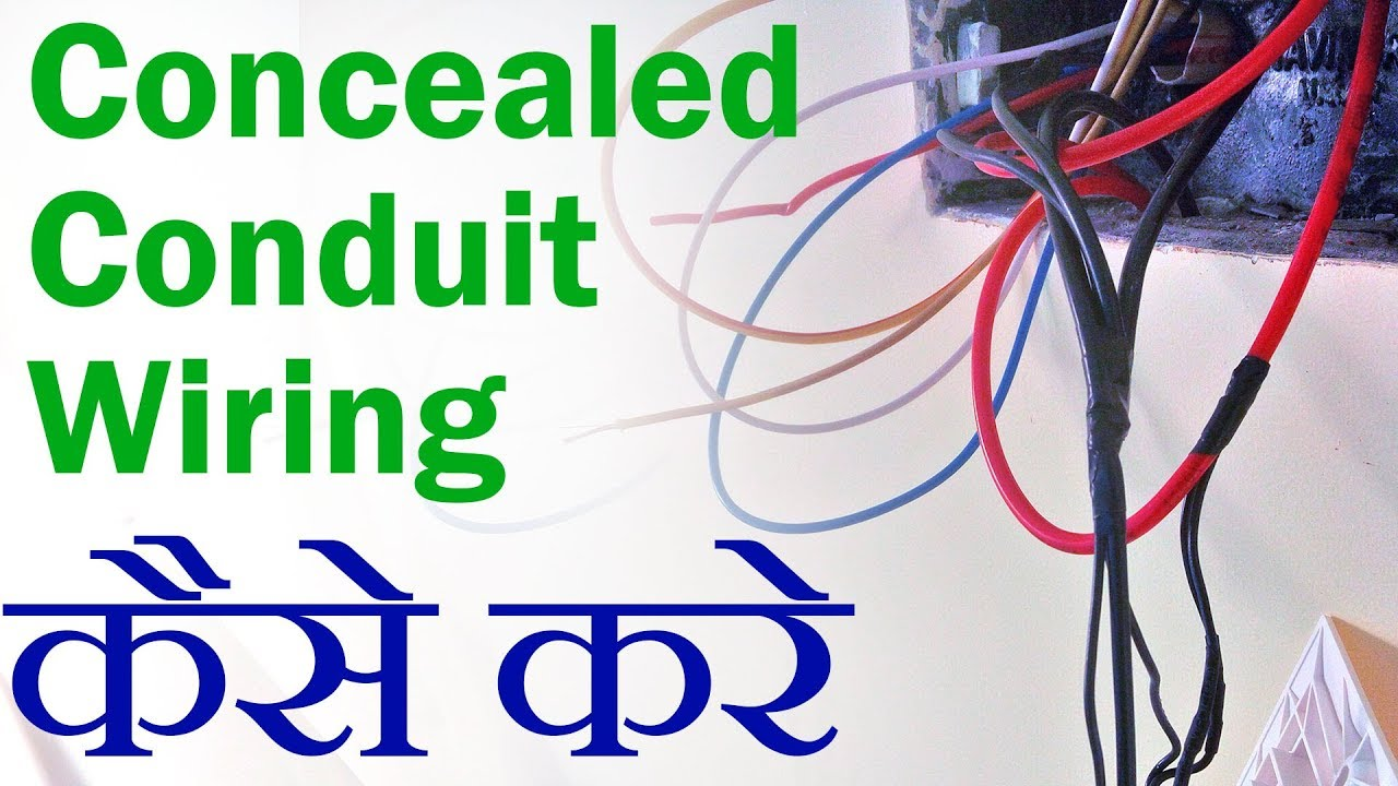 Concealed conduit wiring Kaise kare By Madan Verma - YouTube