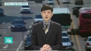 """삼성 """"갤럭시폴드 이달까지 출시 안 되면 사전주문 취소…"""