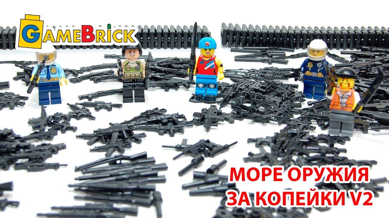 Магазин деталей LEGO! Продажа кубиков ЛЕГО поштучно Technic и .