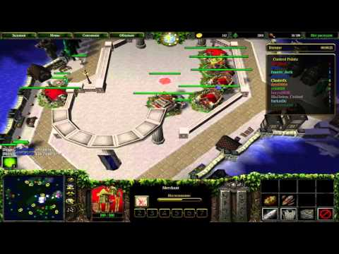 видео: warcraft 3/maps #7: Гоблины захватывают мир!