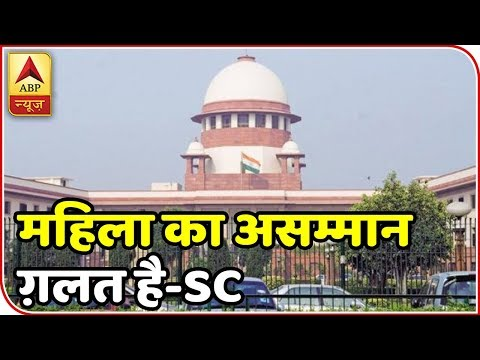 SC's Decision On Adultery   ABP News