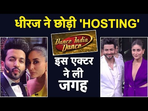 Kareena Kapoor Khan के Dance India Dance 7 host Dheeraj Dhoopar ने छोड़ा SHOW| SHOCKING Reason Mp3