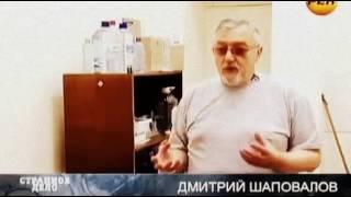 Структурированная вода  Тайна воды  Информация  Документальный фильм