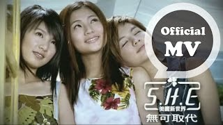 S.H.E [無可取代 Irreplaceable] Official Music Video