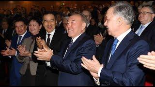 Назарбаев рассказал о себе сказку. К дню первого президента / БАСЕ