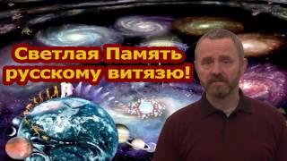 видео Второе высшее языковое образование