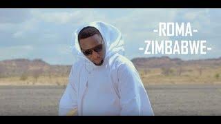 Roma  Zimbabwe Video Lyrics official Audio
