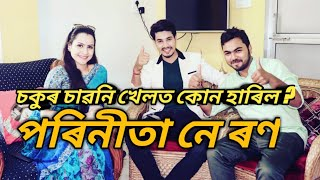 exclusive conversation with Himakshi and Siddhant