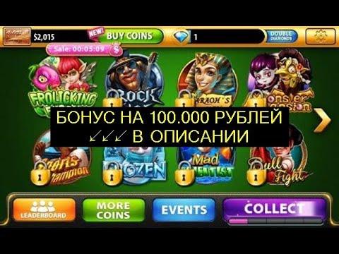 Анекдоты про азартные игры