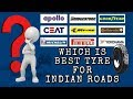 Why Tyres are most important || Which is Best Tyre for Indian Roads || Best Tyres for Linea ||