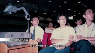 台灣模具與成型産業紀錄片-第一集(科盛科技)