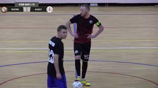 Мини футбол 2020 Кубок ФФОЗ 1 16 Ультрас Факел 0 4 полный матч без звука