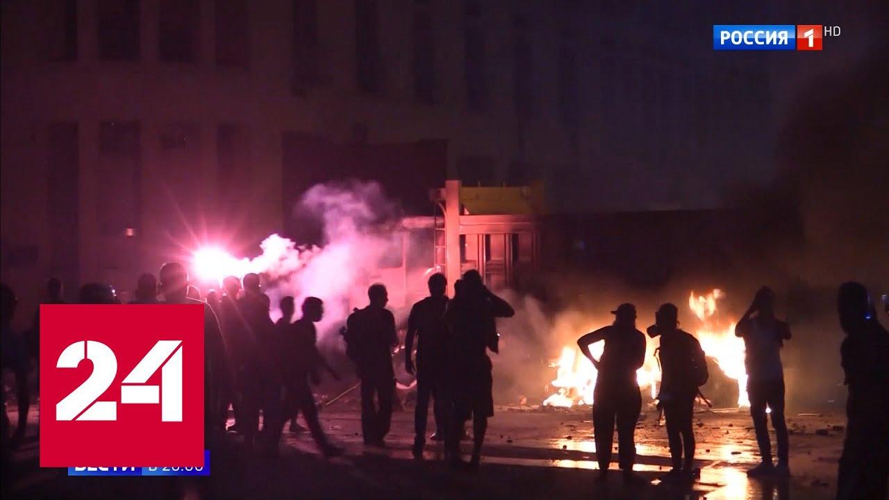 Протест в Ливане переходит в руки прозападных сил - Россия 24
