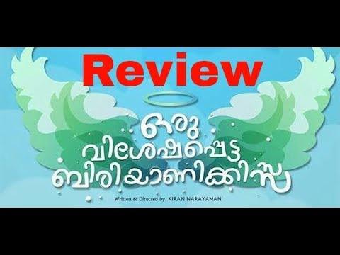 Oru Visheshapetta Biriyanikissa | New...