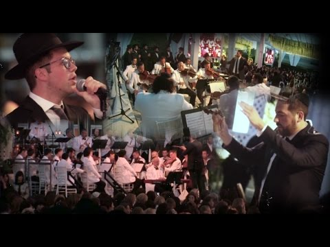 """Rechnitz Chuppah"" 36 pc Shira Orchestra Conducted by Yitzy Schwartz - Simcha Leiner & Shira Choir"