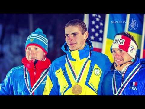 Телеканал Новий Чернігів: Футбол, волейбол та успіхи біатлоністів| Чемпіон