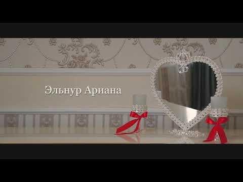 Самая красивая Азербайджанская свадьба 😍😍😍2019 Эльнур и Ариана ♥️🙌🏼