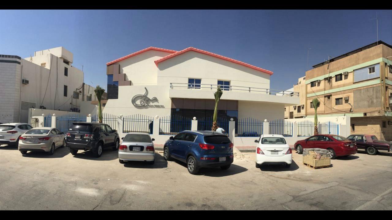 Jamjoom Medicine Store Riyadh