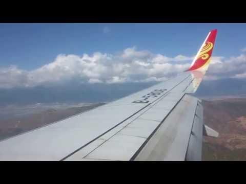 China - Nice landing at Dali - Ancient Capital City in Yunnan.....