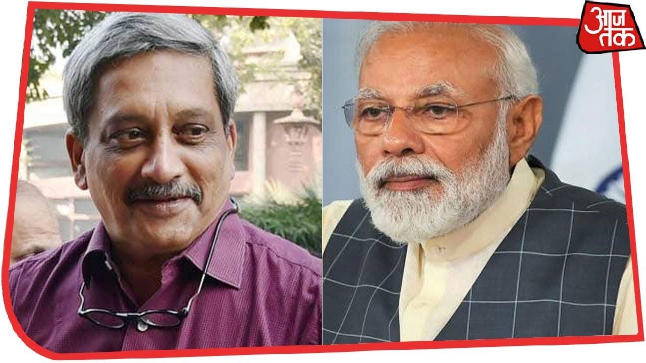 LIVE: पर्रिकर के निधन से शोक में देश, अंतिम दर्शन करने गोवा जाएंगे PM मोदी