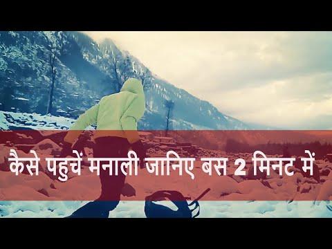 How to travel Manali /Cómo viajar manali Himachal Pradesh India Travel Vlog