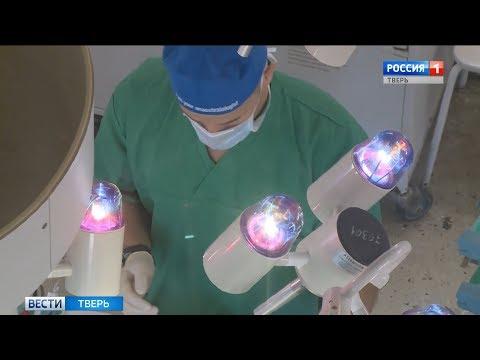 Тверские врачи провели уникальную операцию по протезированию сердечного клапана