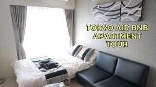 Tokyo Air BnB Apartment Tour - msyellowyum