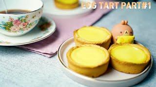 집에서 에그타르트 만들기 Egg tart recipe …