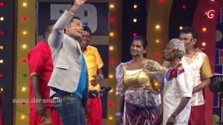 Derana 60 Plus - 12th August 2018 Thumbnail