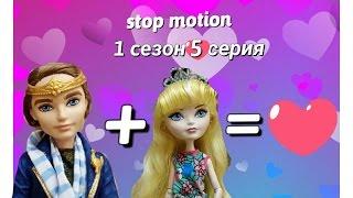 Stop motion Сериал Декстер+Блонди=❤1 сезон 5 серия|У Декса другая?!