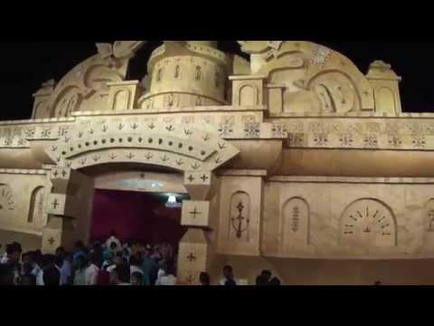 Durga Puja Kargali Gate, Bermo, Bokaro, Jharkhand