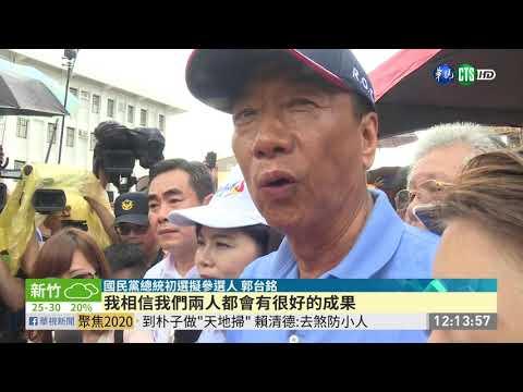 雲林六房媽過爐 王金平.郭台銘到場 | 華視新聞 20190519