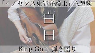 りったんこと大栄 莉華と申しますପ(⑅ˊᵕˋ⑅)ଓ 日本テレビ系土曜ドラマ 「 ...