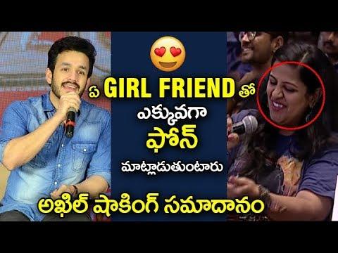 Akhil Reveals Details of His Current Girlfriend    Akhil Akkineni Big C 200 Stores Launch Press Meet