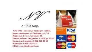 Интернет - магазин меха и кожи (шубы, дубленки, кожа, пальто из кашемира и шелка)(Магазин меха и кожи