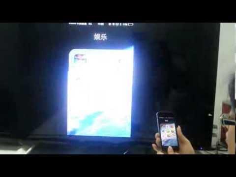 miracast iphone philips tv