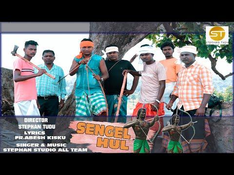 Santali Video Song - Sengal Hul