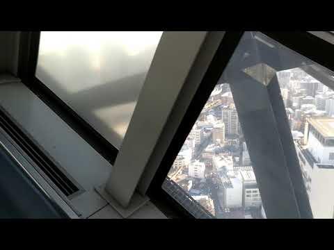 Osaka Skyline @ Umeda Sky Building