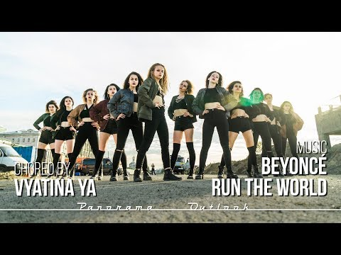 Beyoncé - Run the World (Girls) |  Jazz funk choreo by Vyatina Ya | Dance F A B R I K A