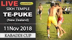 🔴 [Live] Te Puke (New Zealand) Kabaddi Cup11 Nov 2018
