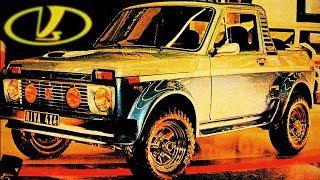 Редкие экспортные версии LADA NIVA | НИВА ЭКСПОРТ [ АВТО СССР #66 ]