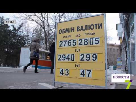 Массовая проверка валютных обменников в Одессе