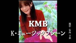 「西脇慕情」は、歌手・涼風乃絵流の想い出を投影して、k/zennaが書き下ろしました。ジョイサウンドうたスキミュージックポスト配信。