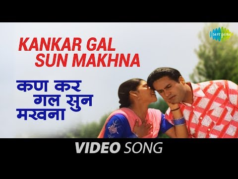 Chamkila | Kankar Gal Sun Makhna | Amar Singh Chamkila