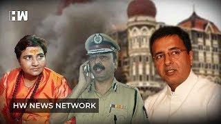 शहीद हेमंत करकरे पर साध्वी प्रज्ञा सिंह ठाकुर के बयान पर कांग्रेस की प्रेस कांफ्रेंस