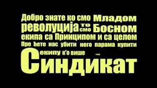 Beogradski Sindikat - BS Armija TEKST