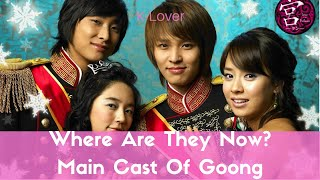 Where Are They Now? (Goong Cast)